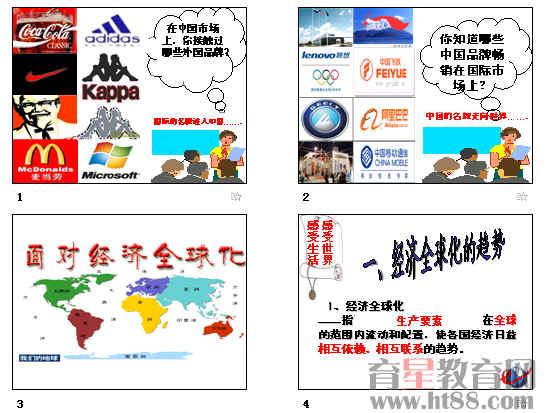 中国就业问题论文_全球化的中国经济与大学生就业 论文-跪求……一篇论中国经济 ...